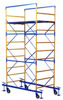 Вышка ремонтная ВР-01 2х1.2м, высота 4.1м