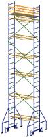 Вышка передвижная, высота 10,3м, размер площадки 2х0,7м.